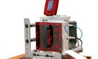 Distribuidor de impressora de termo transferência